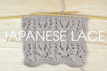 Tutorial Thursday Japanese Lace Knitting With Deramores By